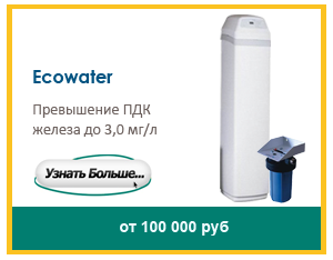 ecowater 1.png