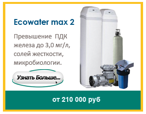 ecowater 3.png